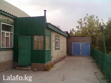 Продам дом. с. Люксембург. Дом в Бишкек