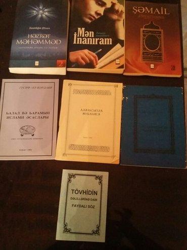 Kitab... Dini kitablar... Her biri 2 azn...Mehemmed Peygember satilib  в Баку