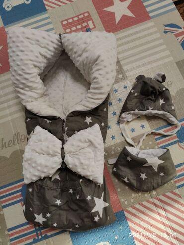 Продаем детский конверт-одеяло 2 в 1 для выписки и дальнейшего