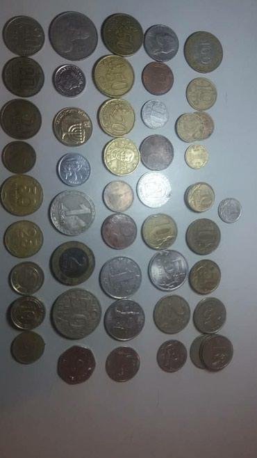 Спорт и хобби - Кыргызстан: Монеты разных стран для коллекции