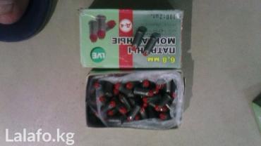1пачка=5$ в коробке 100 пачек  Оптом дешевле! тел:0702498708 в Бишкек