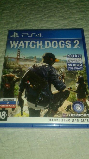 продаю игру watch dogs 2 за 2100 в Бишкек