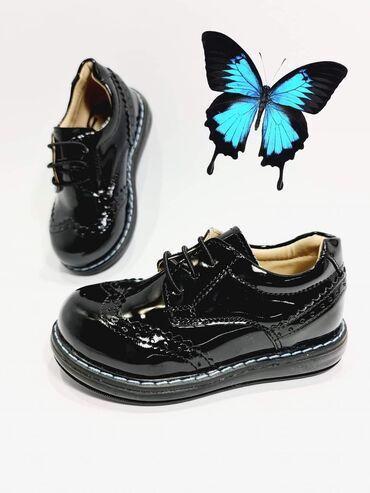 ������������������������������ ���������KaKaoTalk:PC53���24������ ������������ - Srbija: Turski kvalitet i udobnost Prelepe elegantne kozne cipele visokog
