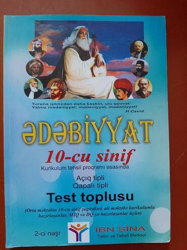excel proqrami - Azərbaycan: Ədəbiyyat test toplusu. Kurikulum təhsil proqramı əsasında. Yeni