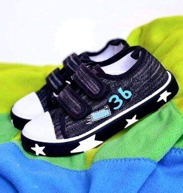 Dečija odeća i obuća - Ivanjica: LAGANE PLATNENE PATIKE SA PODESIVIM ČIČKOM.ŠIFRA: 2020SCICENA: 2500