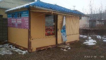 Продажа магазинов в Кыргызстан: СРОЧНО ПРОДАЮ Павильон 3×5 без места с полками,с КОНДИЦИОНЕРОМ.готова