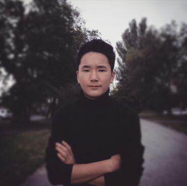 работа с 16 лет в Кыргызстан: Ищю работу    Раньше работал в фастфудах и магазинах умею продавать и