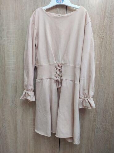 Платье на девочку 6-7 лет,фирма Котон