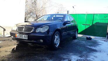 Mercedes-Benz в Кыргызстан: Mercedes-Benz C 240 2.4 л. 2000