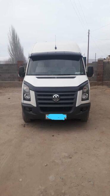 пистолет для химчистки салона автомобиля в Кыргызстан: Volkswagen Crafter 2.5 л. 2008 | 214580 км