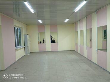 новые вакансии посудомойщица уборщица in Кыргызстан | ПЛАТЬЯ: Сдаётся помещение под Бизнес 50квадратных метров. Салон красоты/магази