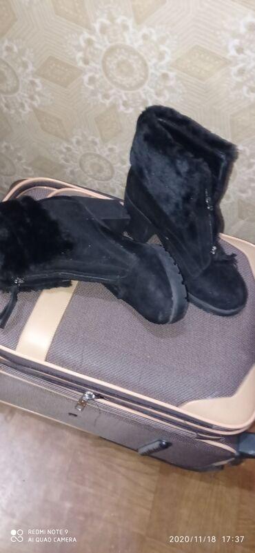 Б/у женские вещи в отличном состоянии. размер46.обувь 41ра3мер. Цена