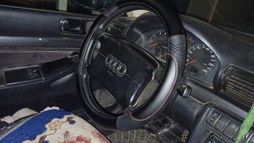 7 объявлений: Audi A4 1.8 л. 1995   1 км