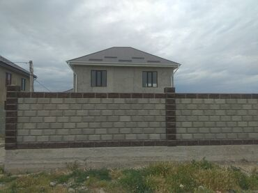 Плиты перекрытия бу - Кыргызстан: Продам Дом 160 кв. м, 6 комнат