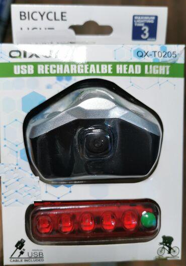Oglas za posao - Srbija: Lampa za glavu za bicikliste. Ako zelite da porucite ostavite ime