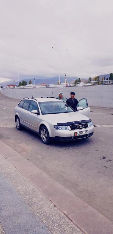 Audi в Тюп: Audi A4 2.4 л. 2002 | 230000 км