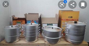 рубщик мяса в Кыргызстан: Куплю б/у посуды любыеказан,кастр,мясор,сервиз,лапшарез,скавар, ткан