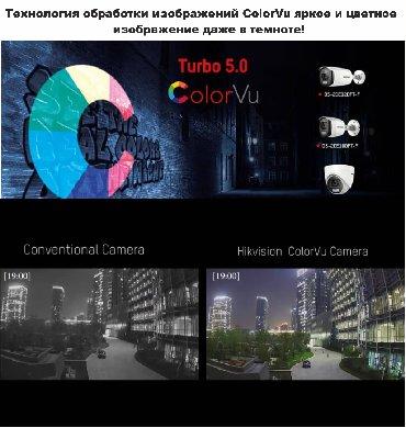 Системы - Кыргызстан: ВидеонаблюдениеПожарно-охранные системыДомофонияСистемы контроля