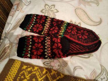 Личные вещи - Чолпон-Ата: Продаю вязание спицами носки шерстяные