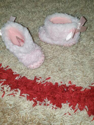 Dečije Cipele i Čizme | Sid: Nehodajuce Monsoon 0-6meseci