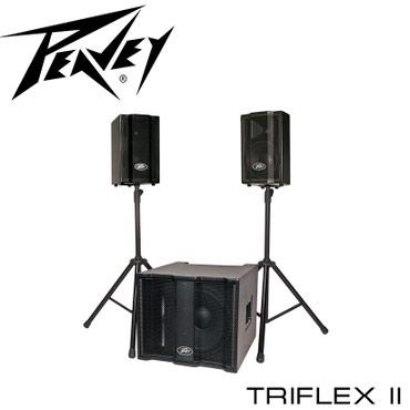 Колонки Peavey TriFlex II – это универсальная в Бишкек