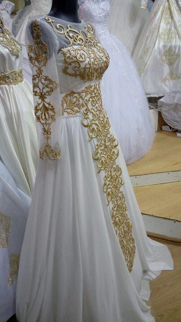 платье в пол батал в Кыргызстан: Продаю платье кыз узатуу