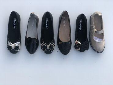 спортивная-мужская-обувь в Кыргызстан: Детская обувь!!! Распродажа!!! Размеры с 29 по 35, наличие уточнять п