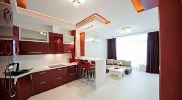 анатомия сельскохозяйственных животных в Кыргызстан: VIP 2х комнатная квартира. Уют, чистота, комфорт!Все условия для