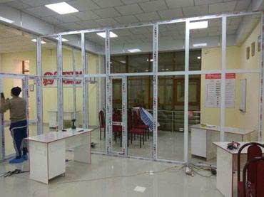 Сборка и установка рам дверей из алюминия и  ПВХ в Бишкек
