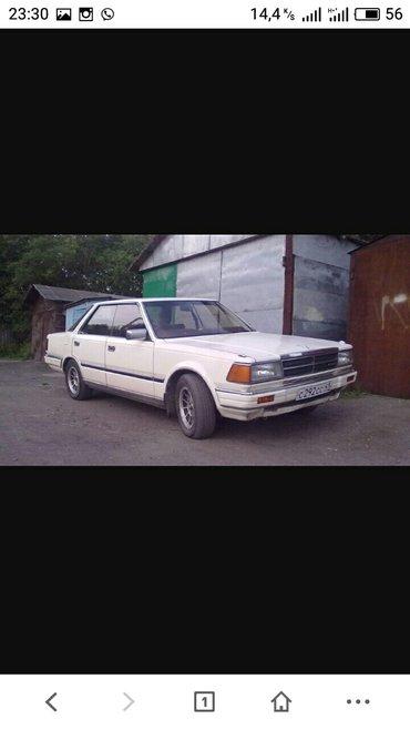 Куплю в рассрочку ниссан до 1992 года (можно и купе). Ежемесячная опла в Бишкек