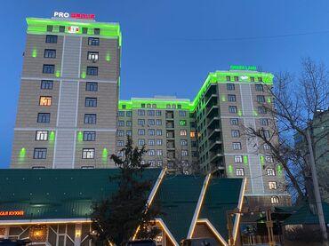 Продается квартира: Элитка, Южные микрорайоны, 1 комната, 50 кв. м