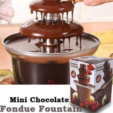 Ostalo za kuću   Prokuplje: Čokoladna fontana sa 3 nivoaSamo 2200 dinara.Porucite odmah u Inbox