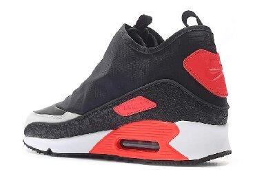 Muška obuća | Bor: Veoma kvalitetne muske patike vise boja. Brojevi od 41 do 46. Cena 350