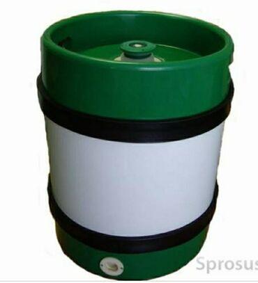 Всё для дома и сада - Кыргызстан: Кегабочка термобочка для напитковдержит холод и тепло Бишкек