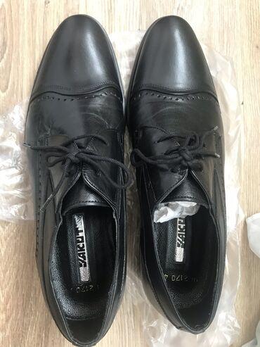 мужская компрессионная одежда в Кыргызстан: Срочно продаю мужские туфли