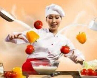 тесто каталка в Кыргызстан: Требуется кух работницаПомощник повараГрафик работы с 08:00 до