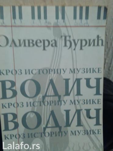 Knjige, časopisi, CD i DVD   Krusevac: Knjiga