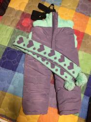 детские куртки комбинезоны в Кыргызстан: Детская куртка 1500 с комбинезоном