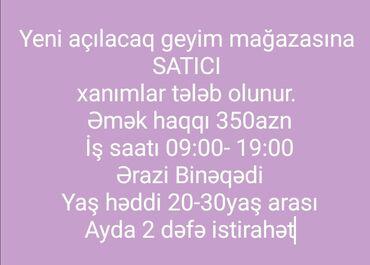 fotoaparat aksesuarlari - Azərbaycan: Satış məsləhətçiləri. Təcrübəli. 6/1