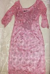 Платье индивидуального пошива. в Бишкек