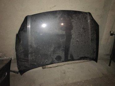 Toyota Avensis в Кант