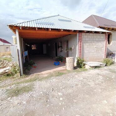 dzhinsy 2 в Кыргызстан: Продам Дом 34 кв. м, 2 комнаты
