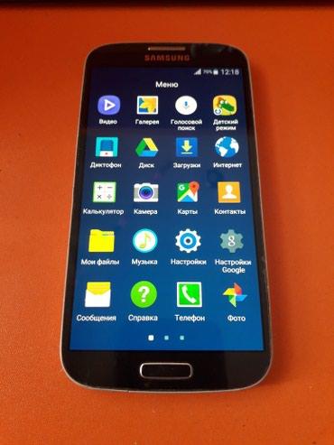 Samsung s4 - Bakı
