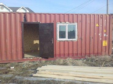 Утепляем контейнера строим навесы делаем отопление в Беловодское
