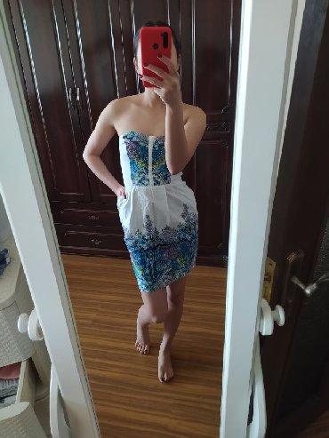платье футляр большого размера в Кыргызстан: Платье футляр  Размер S 900с