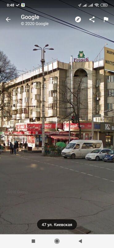 Продажа, покупка квартир в Кыргызстан: Продается квартира: 1 комната, 38 кв. м