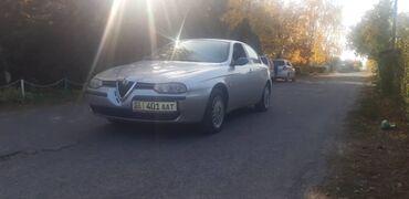 alfa romeo 155 17 mt в Кыргызстан: Alfa Romeo 159 0.5 л. 1999 | 2 км