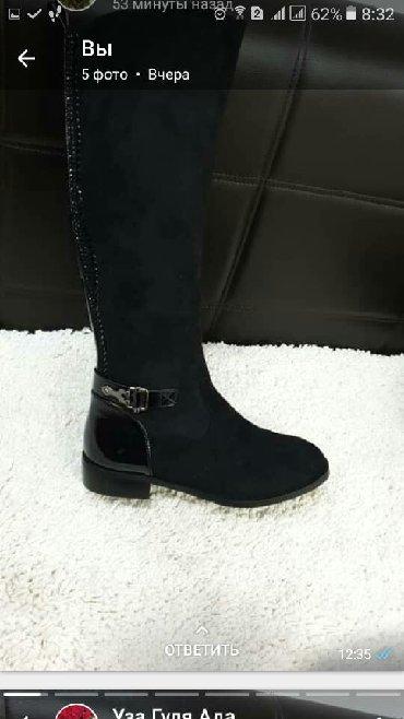 женские зимние шапочки в Кыргызстан: Оберон - Форд китайский обувной. женская обувь #великаны. Сапоги деми