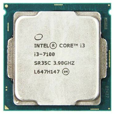 Процессор Intel Core i3-7100 Kaby Lake (3900MHz, LGA1151, L3 3072Kb) Н