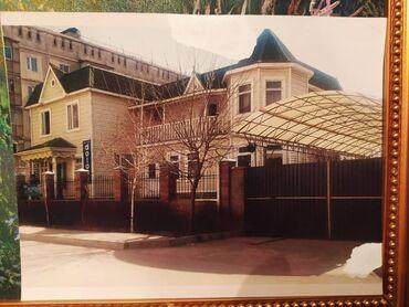 карты памяти class 6 для навигатора в Кыргызстан: Дома | Больше 6 лет опыта